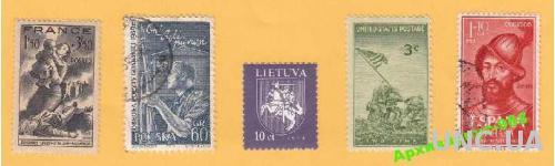 РЕЙХ 1943 ФРАНЦИЯ Польша США История Герб Подборка