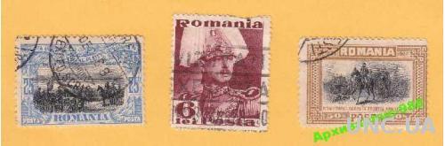 РУМЫНИЯ 1906 История Личности Лошади Люди Подборка