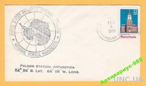 США 1988 Антарктич Станция ПАЛМЕР Антарктика НК СГ