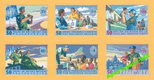 УНИФОРМА 1998 ООН Транспорт АВТО Полн.серия MNH**