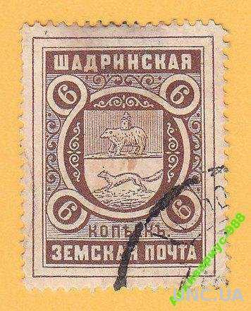 ЗЕМСТВО 1911 ШАДРИНСК История ЛОКАЛ Герб ФАУНА
