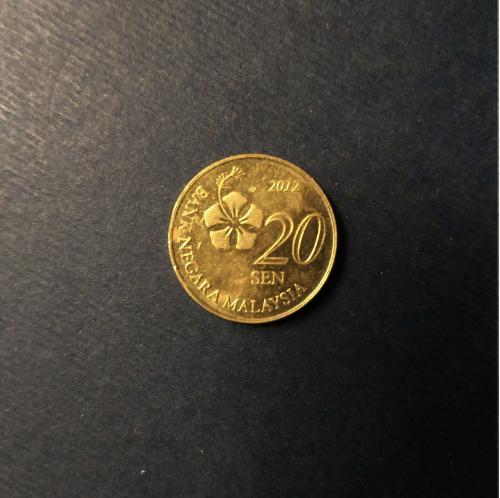 Малайзия 20 сенов 2012 год