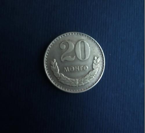 Монголия 20 мунгу 1970 год