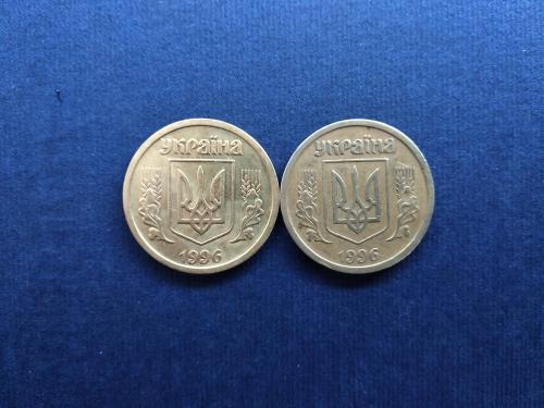 Украина 1 гривня 1996 год. Надпись перевернутая к аверсу. Лот 2 монеты