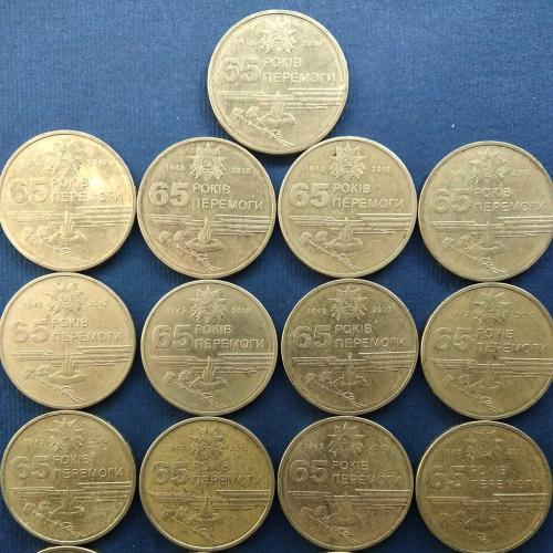Украина 1 гривня 2010 год. Юбилейные. Лот 17 монет