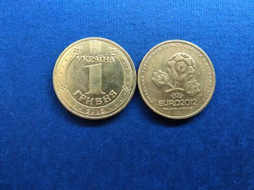 Украина 1 гривня 2012 год. Юбилейные. Лот 2 монеты