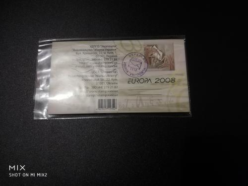 """Украина 2008 Блок марок у буклеті """"Письмо"""" Лист. Европа"""