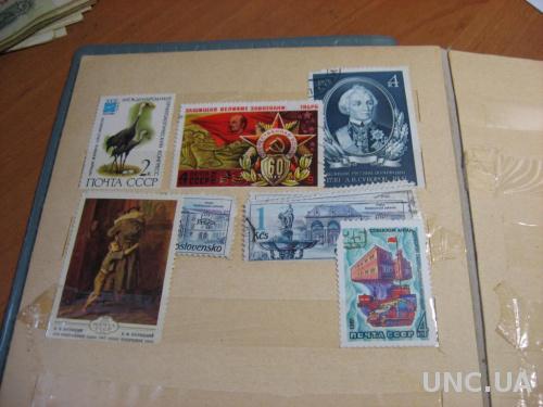 Альбом для марок с марками
