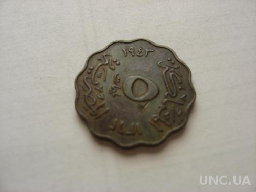 Египет 5 м 1943 г