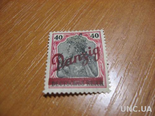 Марка 1 рейх Данцинг 40 пф негашеная надпечатка