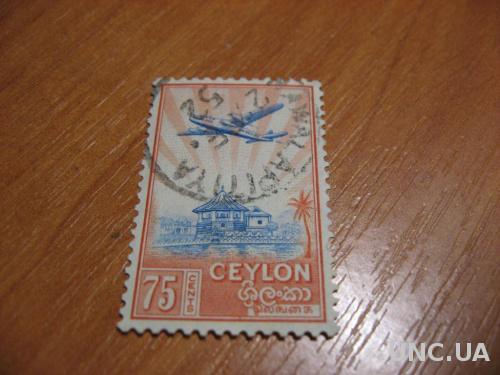 Марка Цейлон 1952 год МNН 75 центов