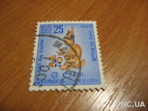Марка Цейлон 1958 год МNН 25 центов