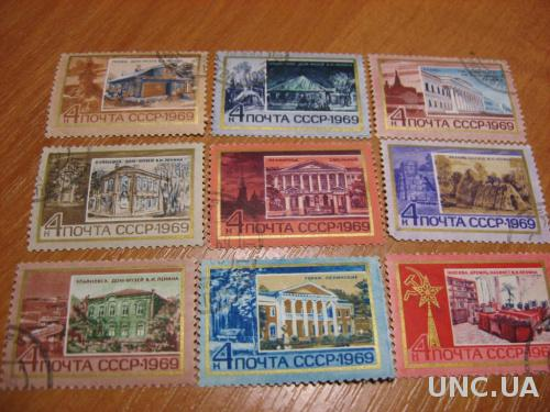 Марка СССр набор 9 марок