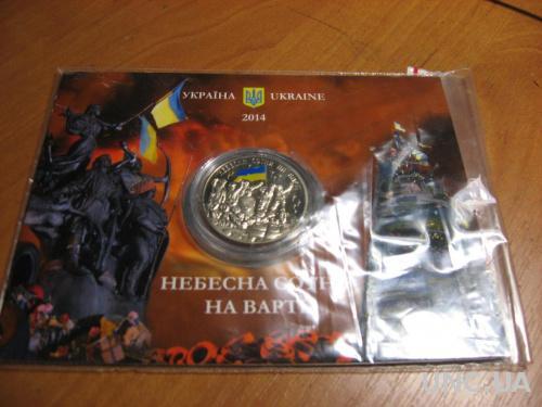 Медаль Небесная сотня в сувенирной упаковке .