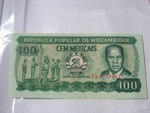 Мозамбик 100 метикайсов 1983