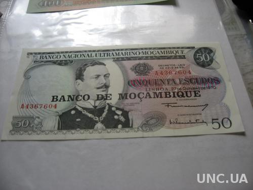 Мозамбик 50 эскудо 1970