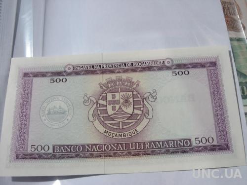 Мозамбик  500 эскудо 1967 г