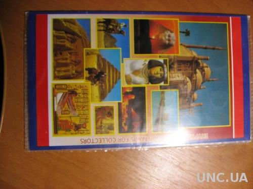 Набор Египет 16 монет , 1 бона, 9 марок красивый