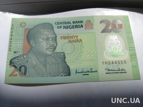 Нигерия 20 найро 2011