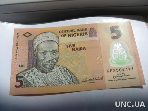 Нигерия 5 найро 2009