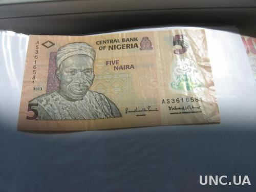 Нигерия 5 найро 2013