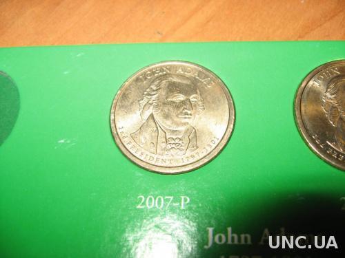 США 1 доллар 2007 Р Адамс