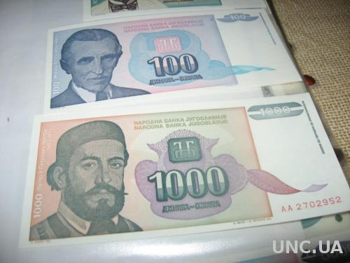 Югославия 1000 динар 1994