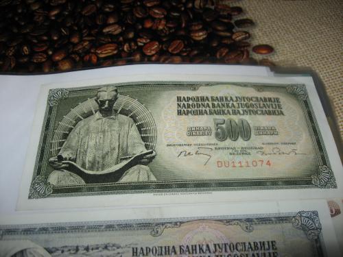 Югославия 500 динаров 1970 г