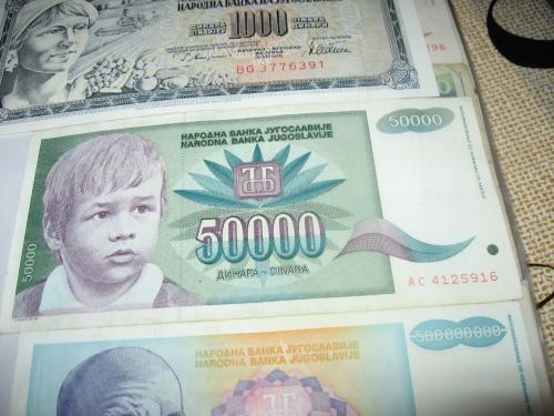 Югославия 50000 динаров 1992 г