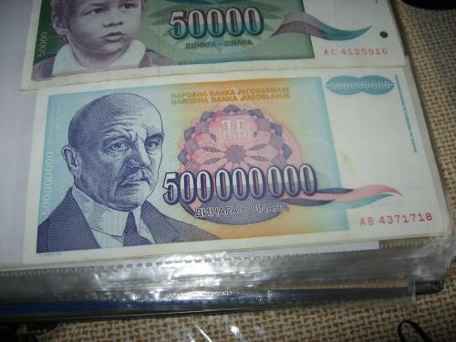 Югославия 500000000 динаров 1993 г