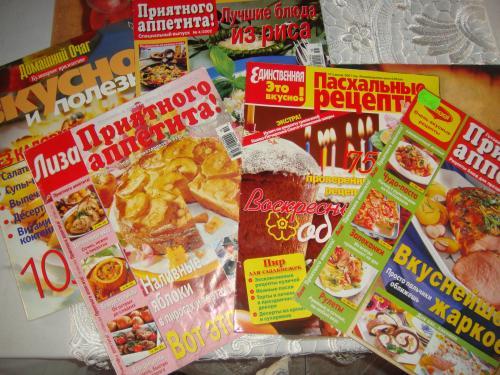 Журналы (приложения) по кулинарии , 2001-07 г.г.