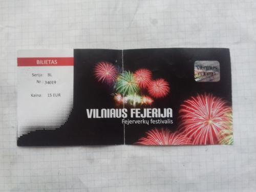 Билет на парад салютов Вильнюс