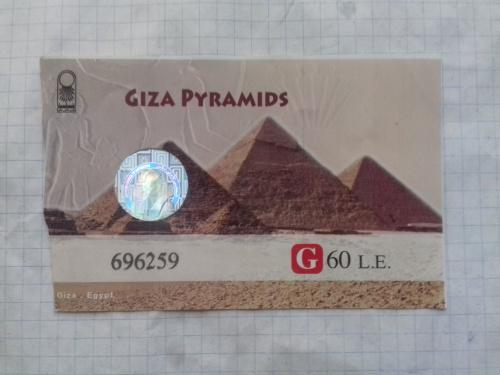 Билет на пирамиды Гизы Египет