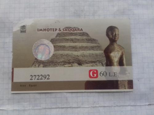 Билет на пирамиды Сокара Египет