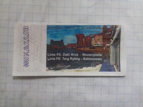 Билет на трамвай Гданьск Польша