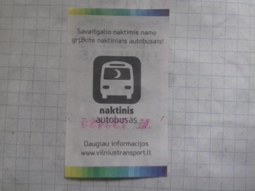 Билет на троллейбус Вильнюс