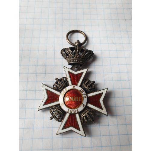 Крест Ордена Короны Румыния 1927 год редкая разновидность
