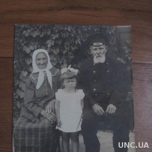 Фотография старинная