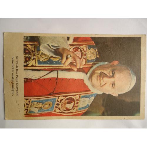 Открытка с фото Папы Джованни