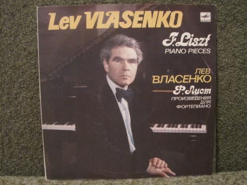 Лев Власенко  Ф. Лист Произведения для фортепиано     LP   Mint/NM