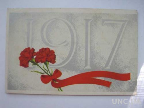 Октябрьская худ Губанов 1972 год