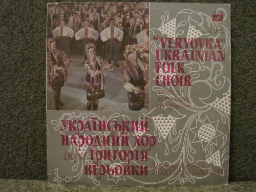 Український народний хор ім. Г. Верьовки  Керівник А. Авдієвський     LP   VG+