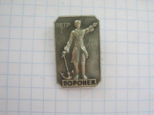 Воронеж Петр І