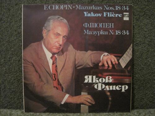 "Яков Флиер  Шопен - Мазурки №18-34     LP 12""   NM"