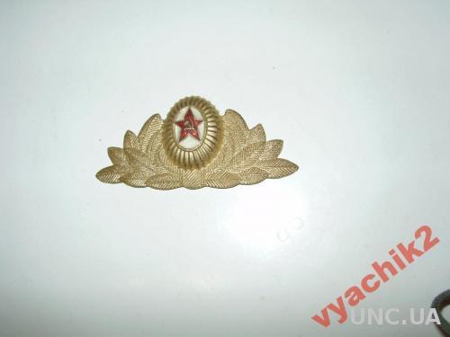 КОКАРДА.СССР