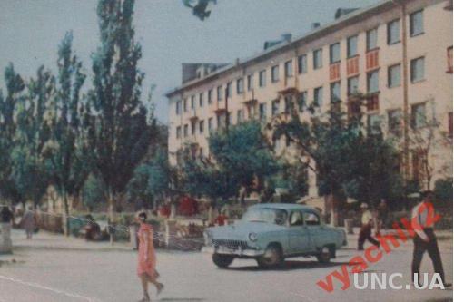 Открытка Бердянск. Гостиница Волна 1964