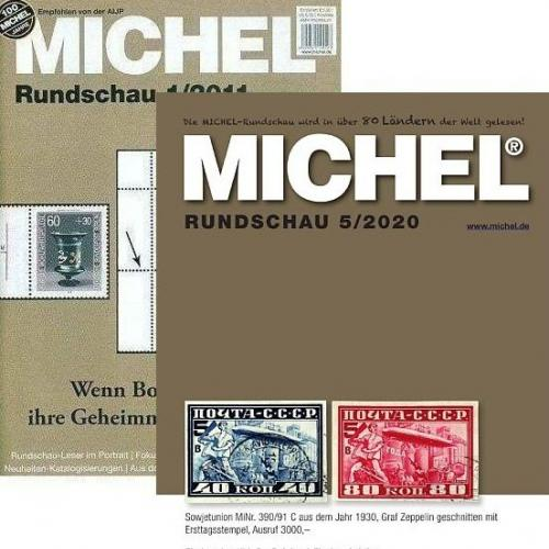 Журналы Michel-Rundshau 2011-2020 гг - на CD