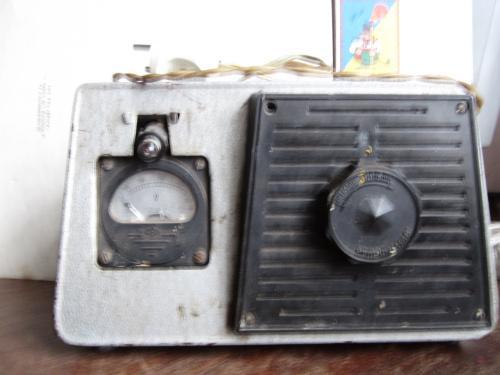 Трансформатор УТЭ 250 50-250В