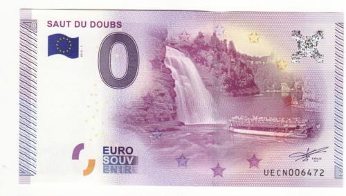 0 евро 2015 водопад с голограммой, вод. знаками, рельефной печатью, ныряющей лентой, УФ!