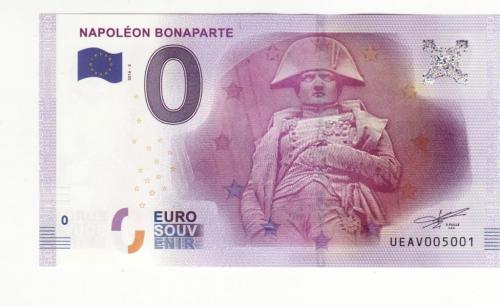 0 евро 2016 Наполеон, с голограммой, вод. знаками, рельефной печатью, ныряющей лентой, УФ!